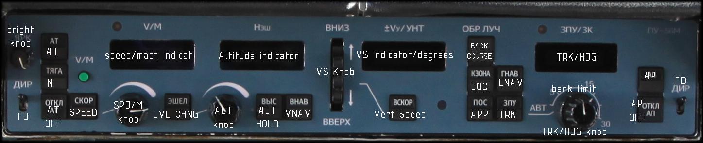 P3D v4 - A few questions about 3D virtual cockpit | Page 4