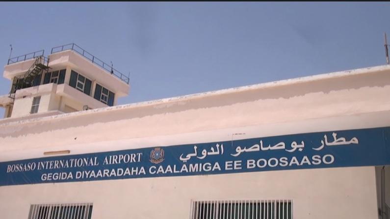 Bosaso airport (Somalia) P3Dv4/FSX | FSDeveloper
