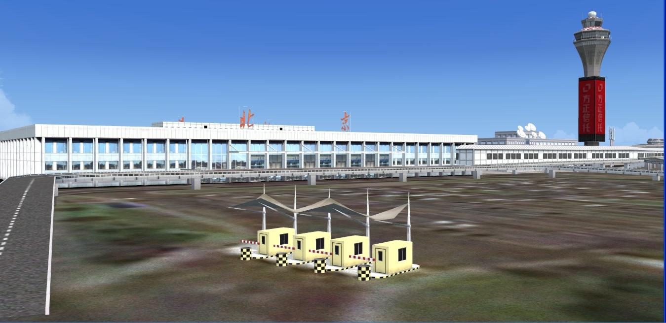 zbaa_Terminal1_6.jpg