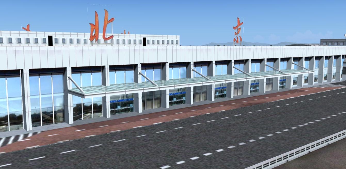 zbaa_Terminal1_8.jpg